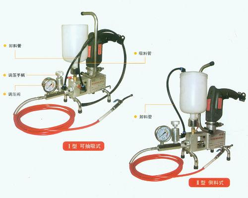 高压灌注机具、注浆机